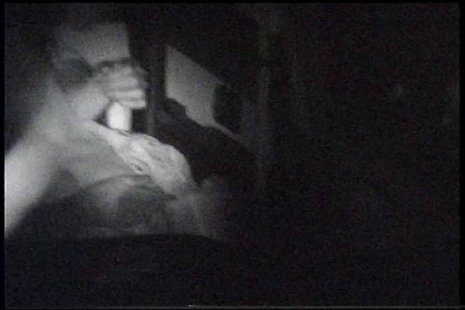 充血監督の深夜の運動会Vol.238 プライベート  105連発 76