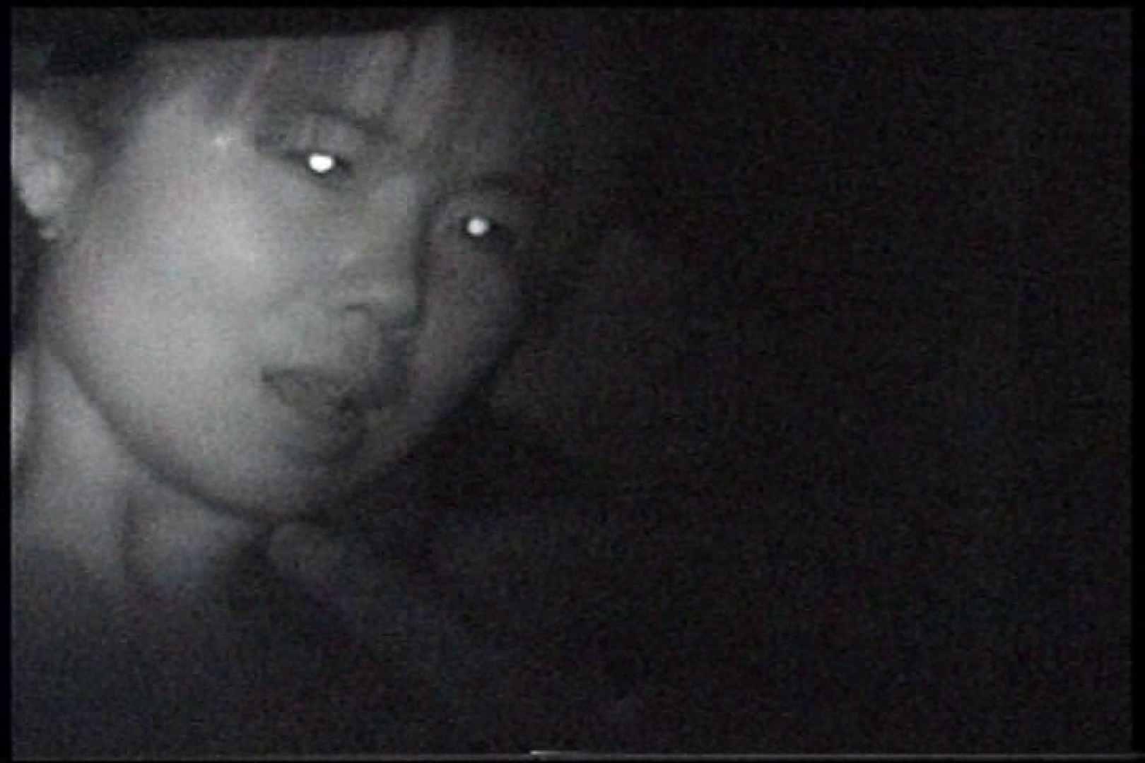 充血監督の深夜の運動会Vol.238 プライベート  105連発 84