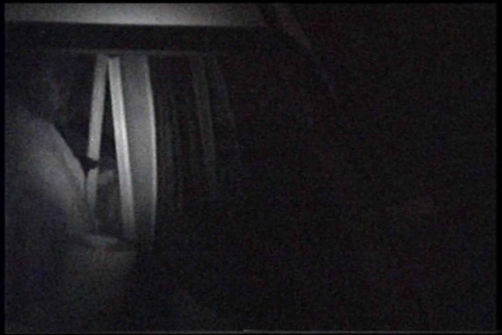 充血監督の深夜の運動会Vol.238 プライベート  105連発 87