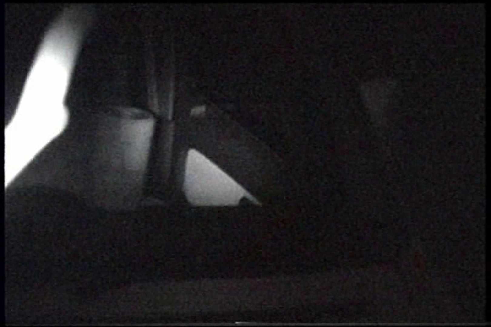 充血監督の深夜の運動会Vol.238 プライベート  105連発 98