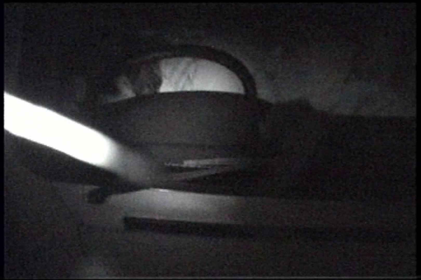 充血監督の深夜の運動会Vol.238 プライベート  105連発 99