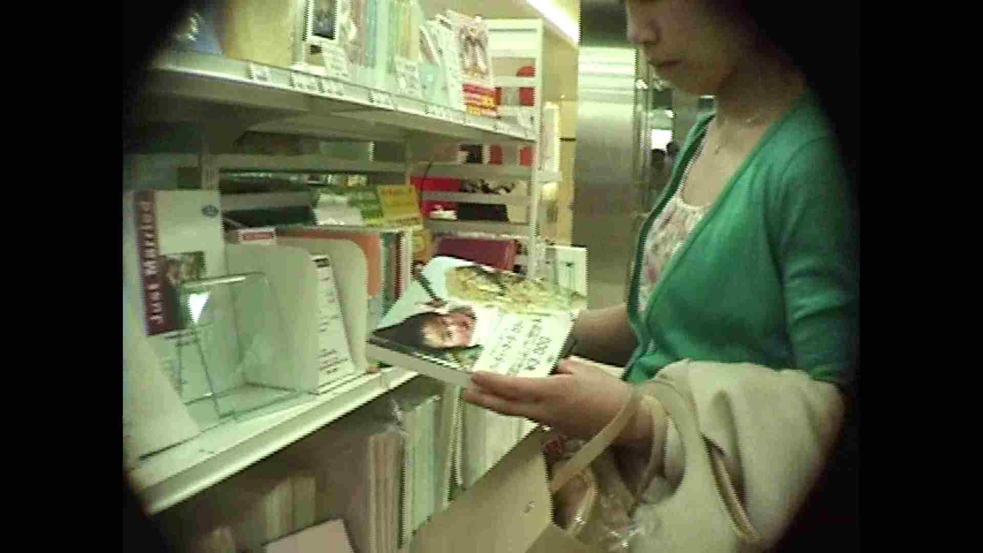 働く美女の谷間参拝 Vol.39 美女  101連発 2