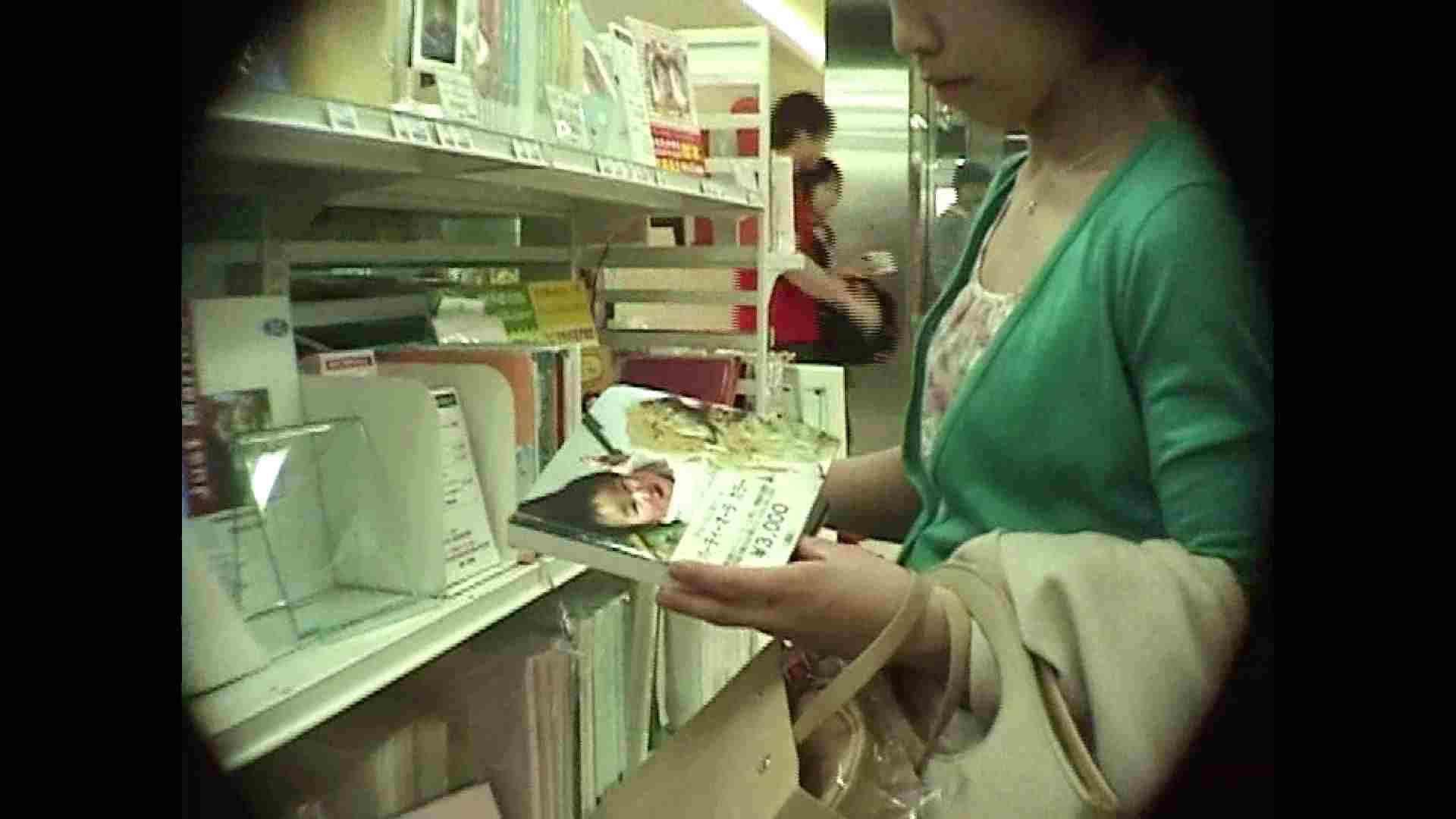 働く美女の谷間参拝 Vol.39 美女  101連発 3