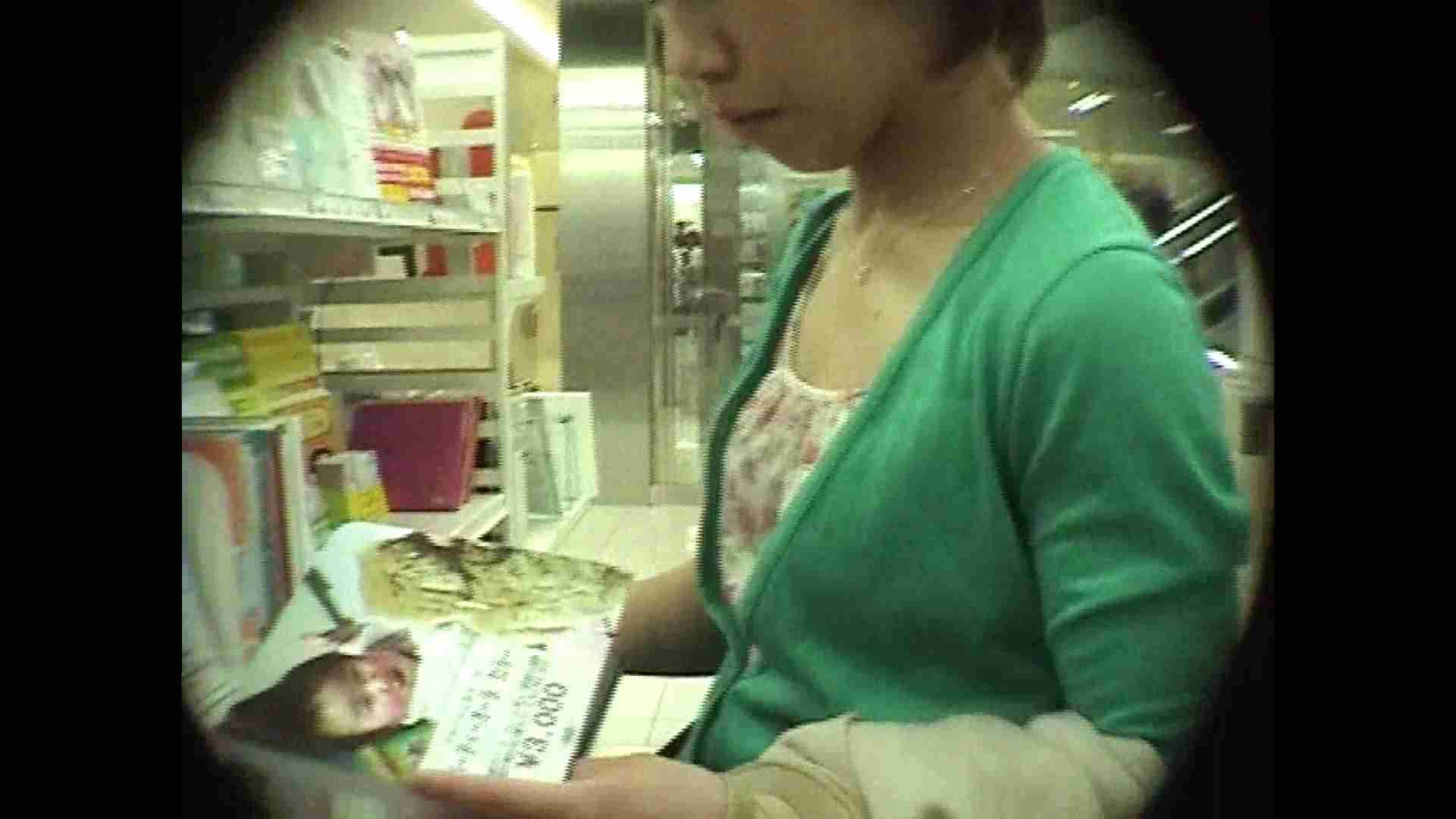 働く美女の谷間参拝 Vol.39 美女  101連発 44