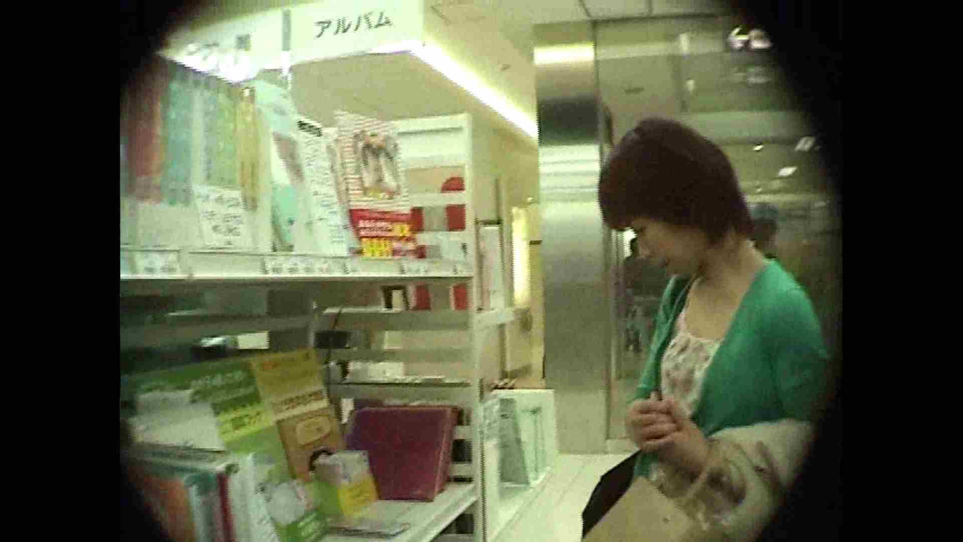働く美女の谷間参拝 Vol.39 美女  101連発 81