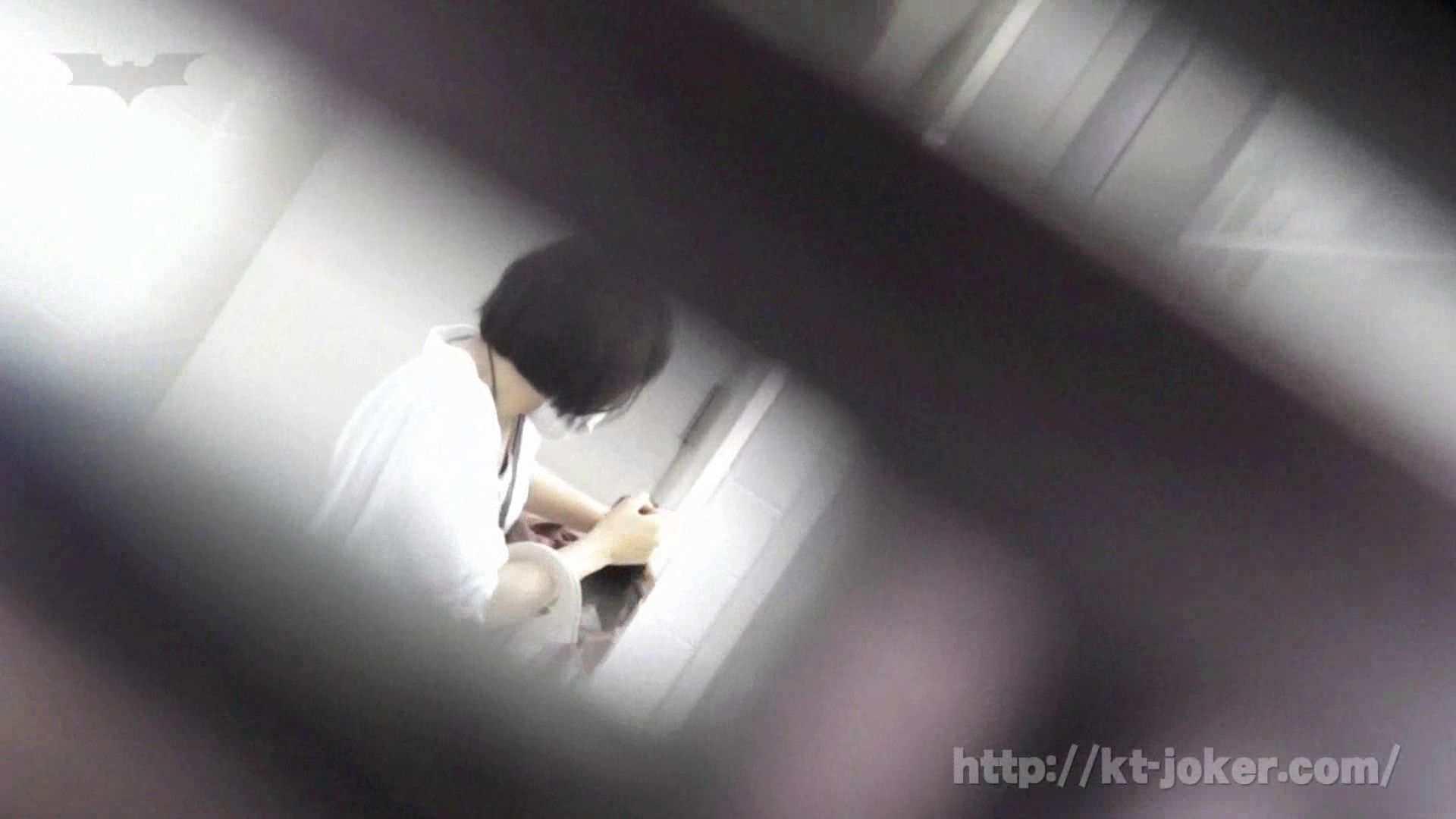 命がけ潜伏洗面所! vol.67 女性の日特集!! プライベート  49連発 26