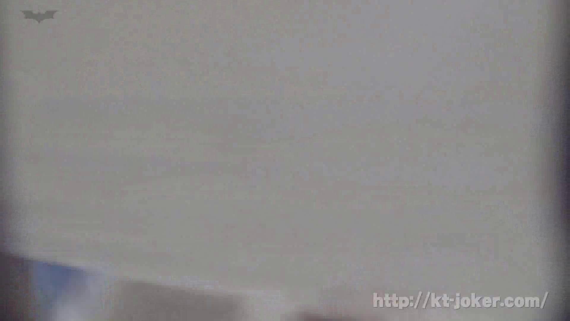 命がけ潜伏洗面所! vol.70 シリーズ一番エロい尻登場 OL  101連発 2
