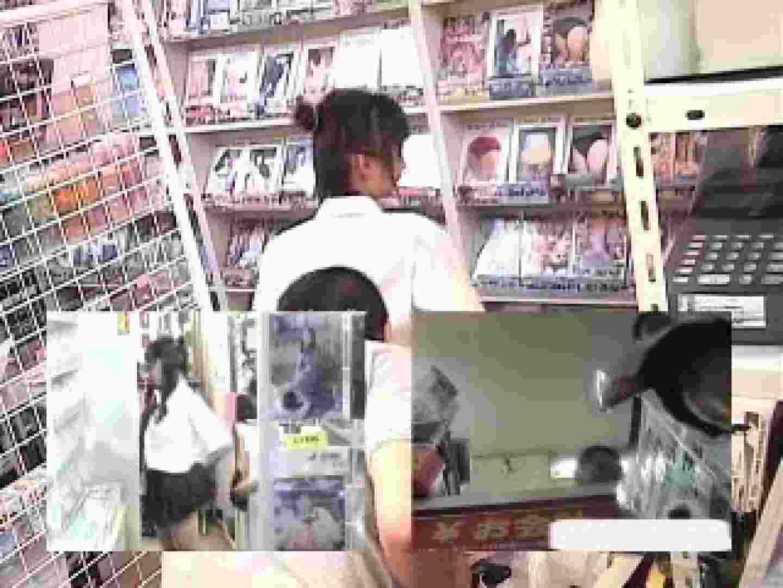 パンツを売る女の子Vol.2 マンコ  50連発 1