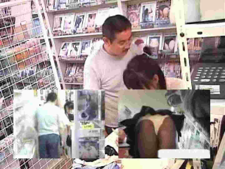 パンツを売る女の子Vol.2 マンコ  50連発 5