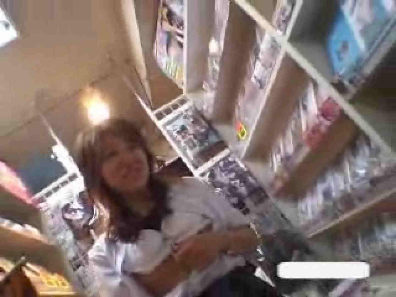 パンツを売る女の子Vol.2 マンコ  50連発 13