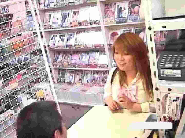 パンツを売る女の子Vol.2 マンコ  50連発 28