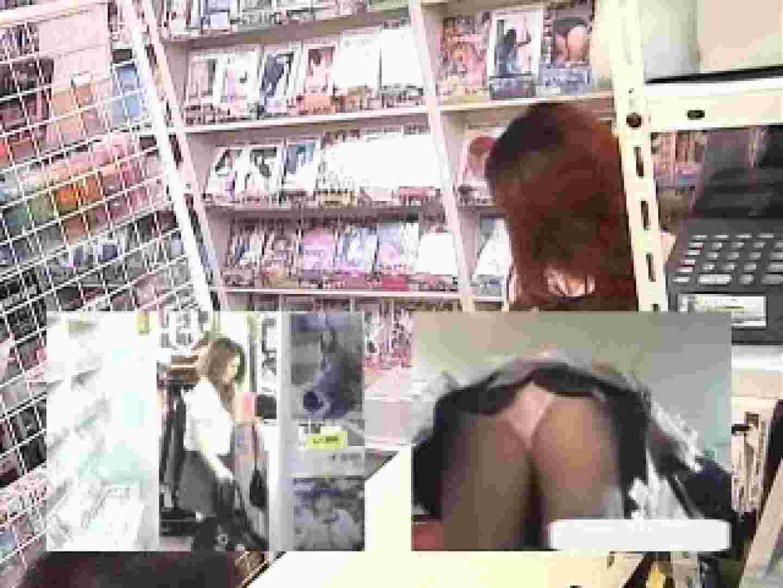 パンツを売る女の子Vol.2 マンコ  50連発 33