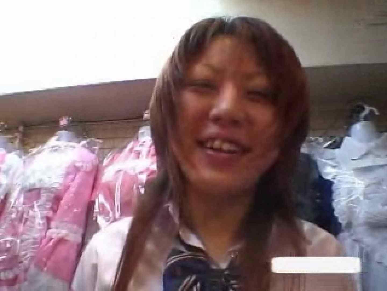 パンツを売る女の子Vol.2 マンコ  50連発 39