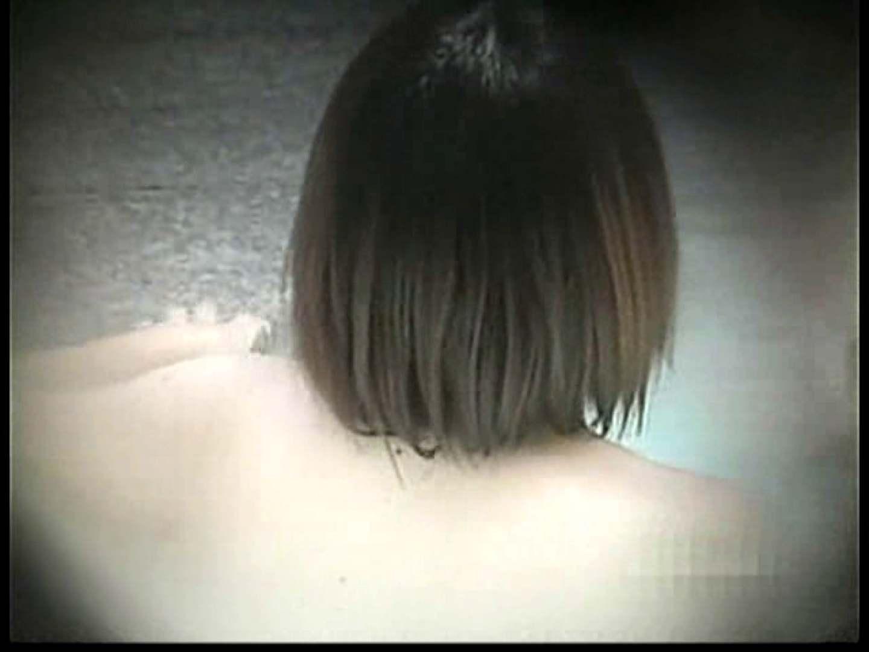 RotenNewWAVE-FIVE 股間  51連発 7