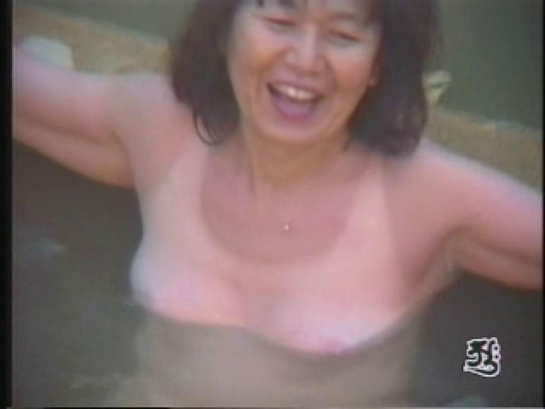 美熟女露天風呂 AJUD-01 熟女  74連発 7