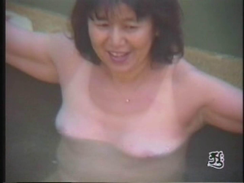 美熟女露天風呂 AJUD-01 熟女  74連発 8