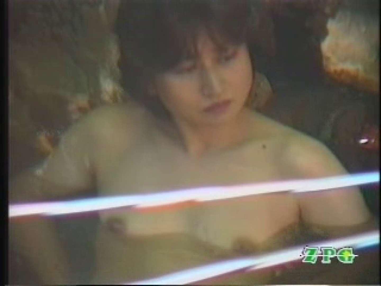 美熟女露天風呂 AJUD-01 熟女  74連発 16