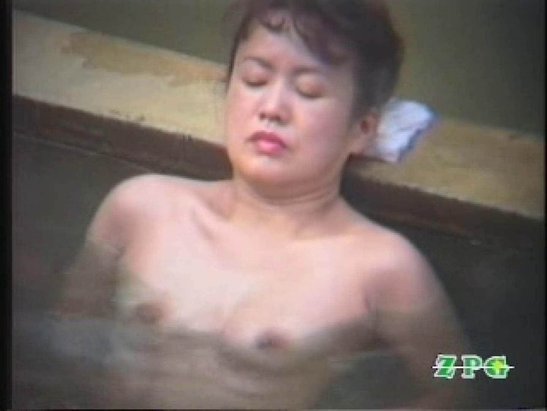美熟女露天風呂 AJUD-01 熟女  74連発 19