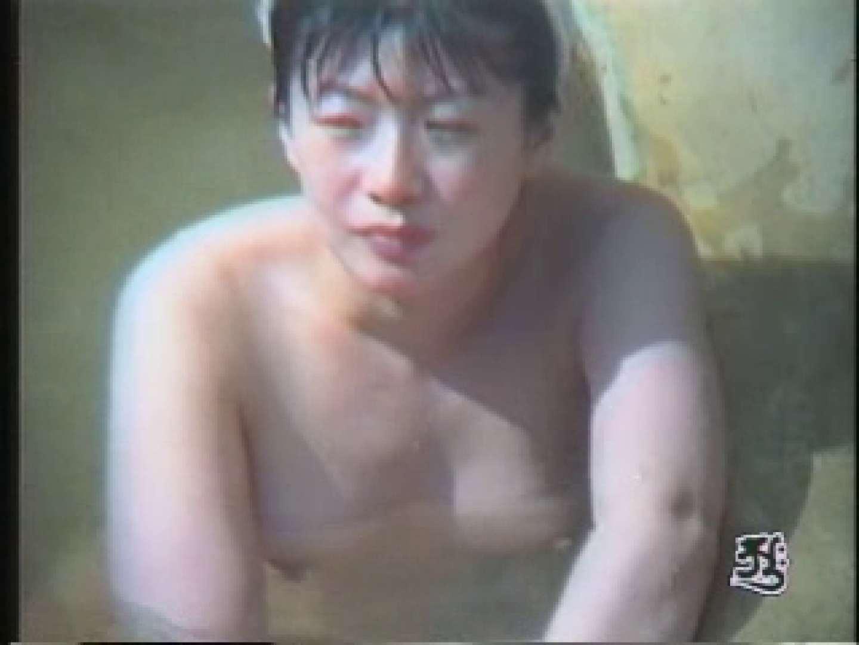 美熟女露天風呂 AJUD-01 熟女  74連発 30