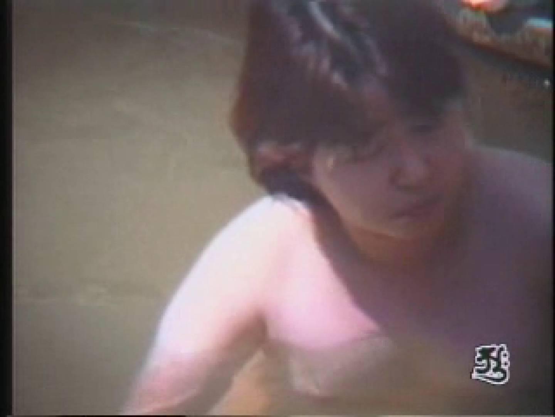 美熟女露天風呂 AJUD-01 熟女  74連発 34