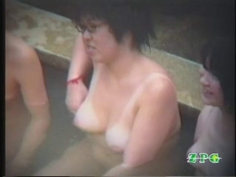 美熟女露天風呂 AJUD-01 熟女  74連発 48