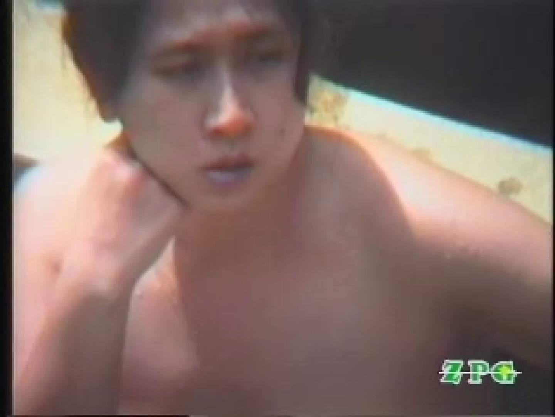 美熟女露天風呂 AJUD-01 熟女  74連発 73