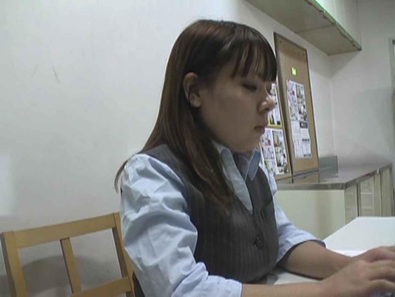 女性従業員集団盗撮事件Vol.6 盗撮  40連発 5