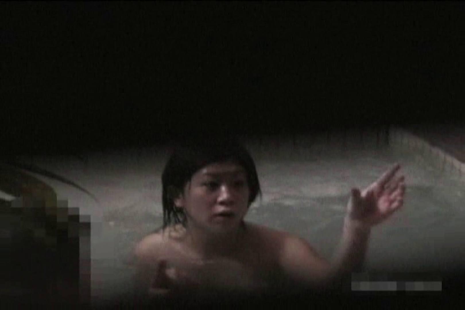 全裸で発情!!家族風呂の実態Vol.1 セックス  105連発 48