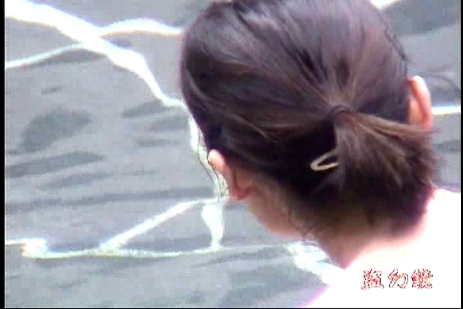 白昼の浴場絵巻 美女厳選版 DKY-04 美女  53連発 39