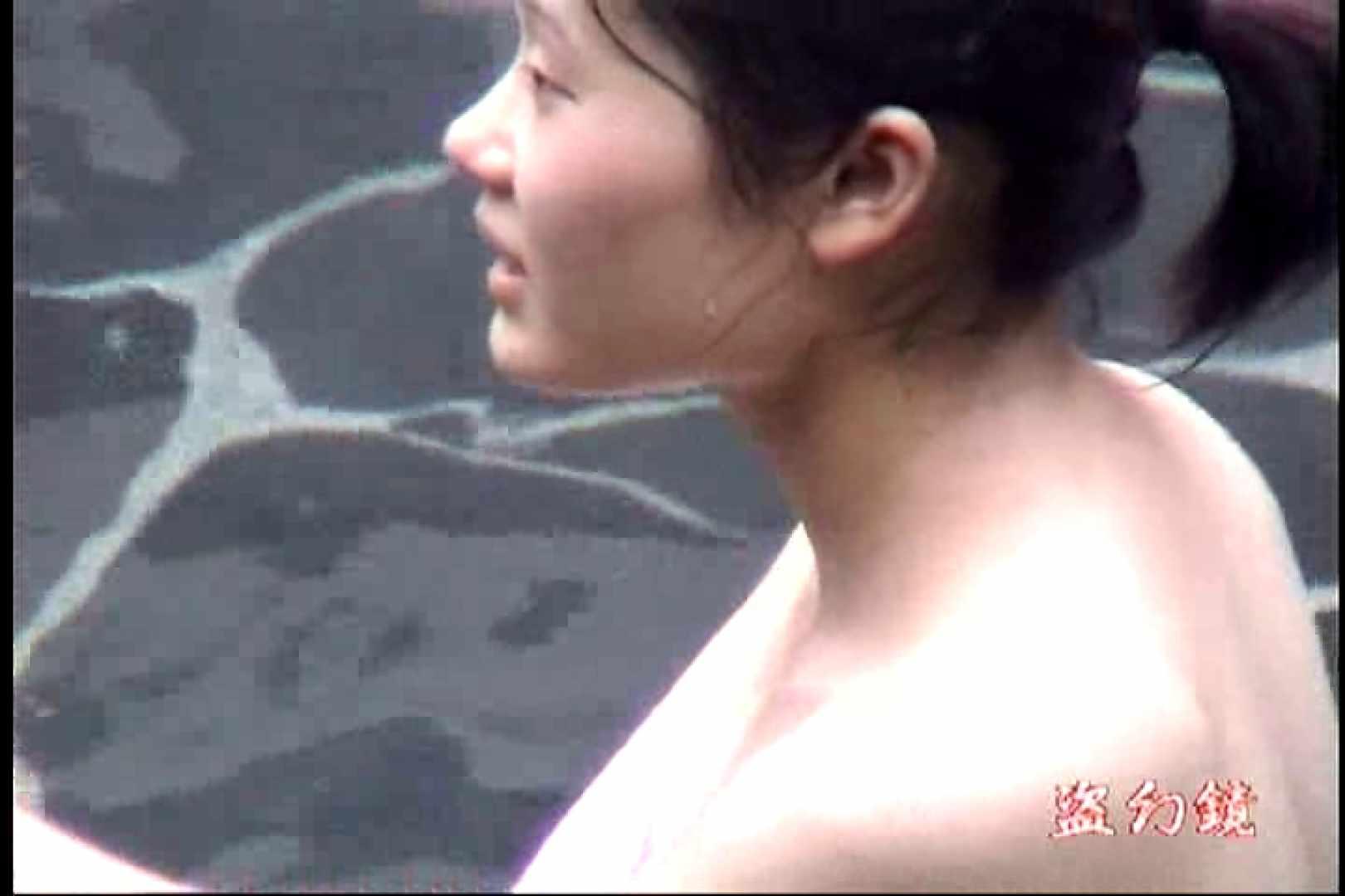 白昼の浴場絵巻 美女厳選版 DKY-04 美女  53連発 41