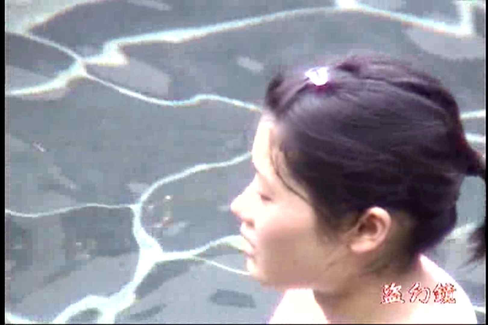 白昼の浴場絵巻 美女厳選版 DKY-04 美女  53連発 42