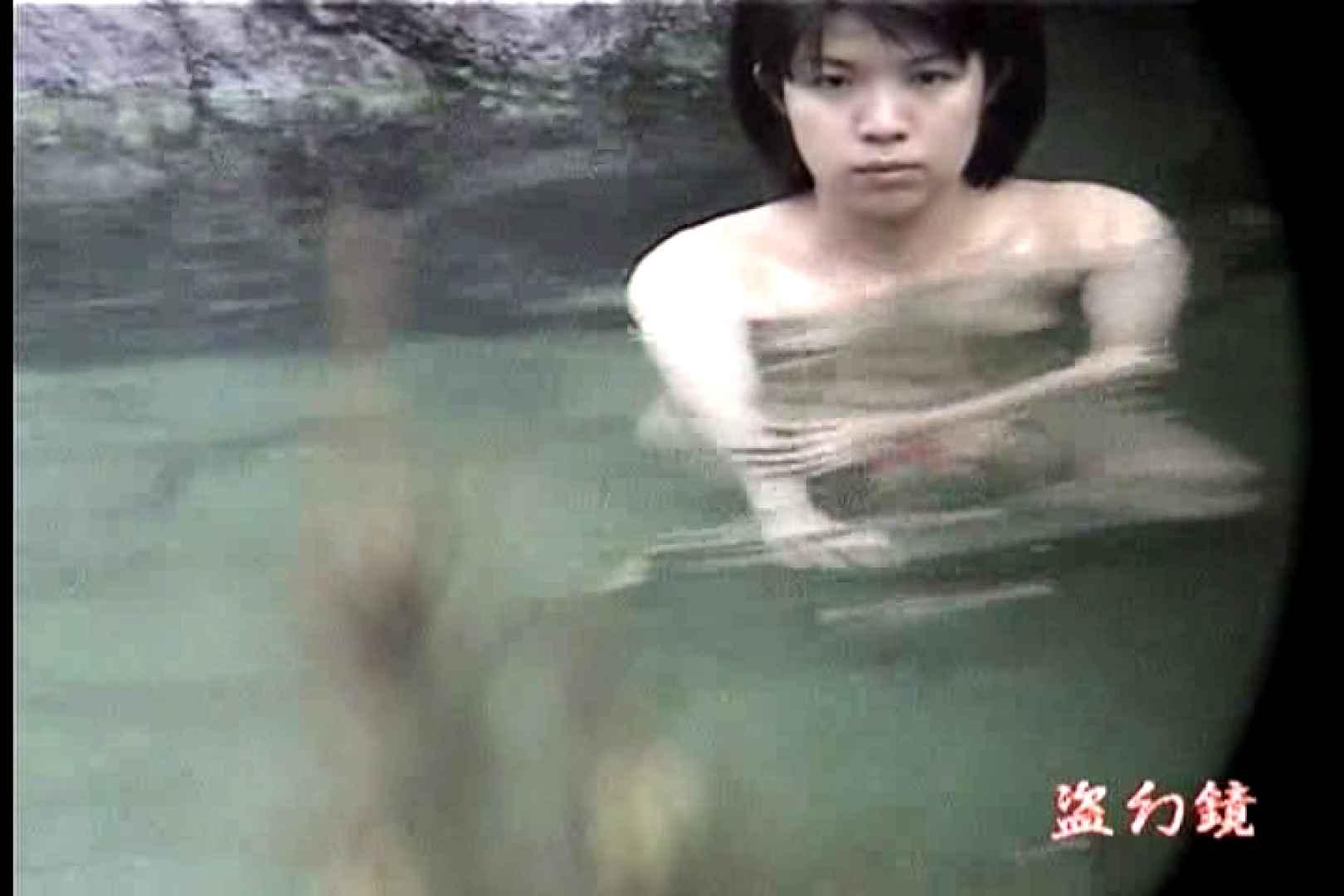 白昼の浴場絵巻 美女厳選版 DKY-04 美女  53連発 47