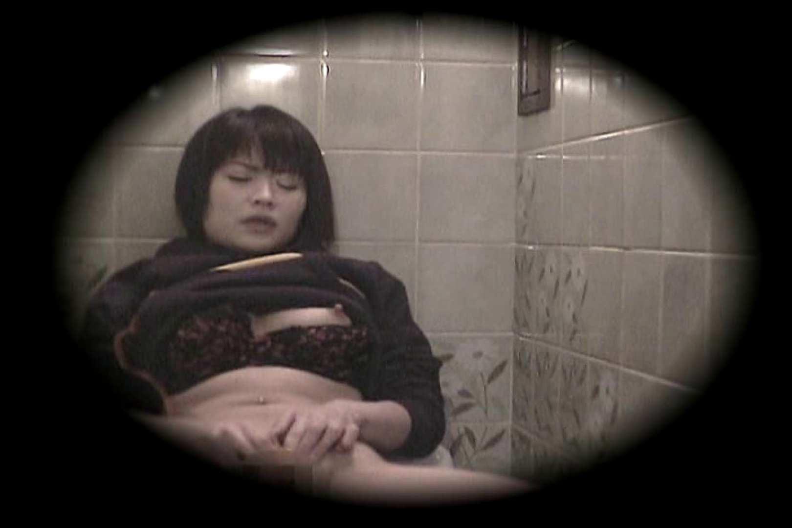 自慰天国女子洗面所Vol.9 OL  85連発 2