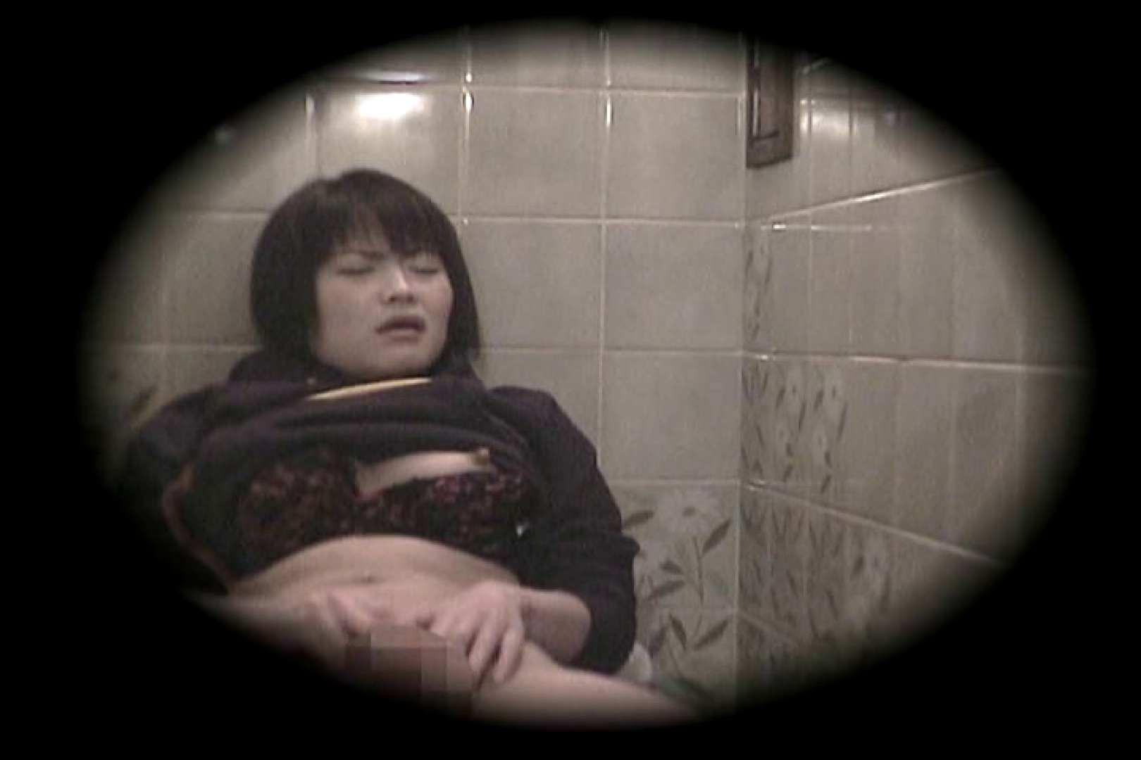 自慰天国女子洗面所Vol.9 OL  85連発 21