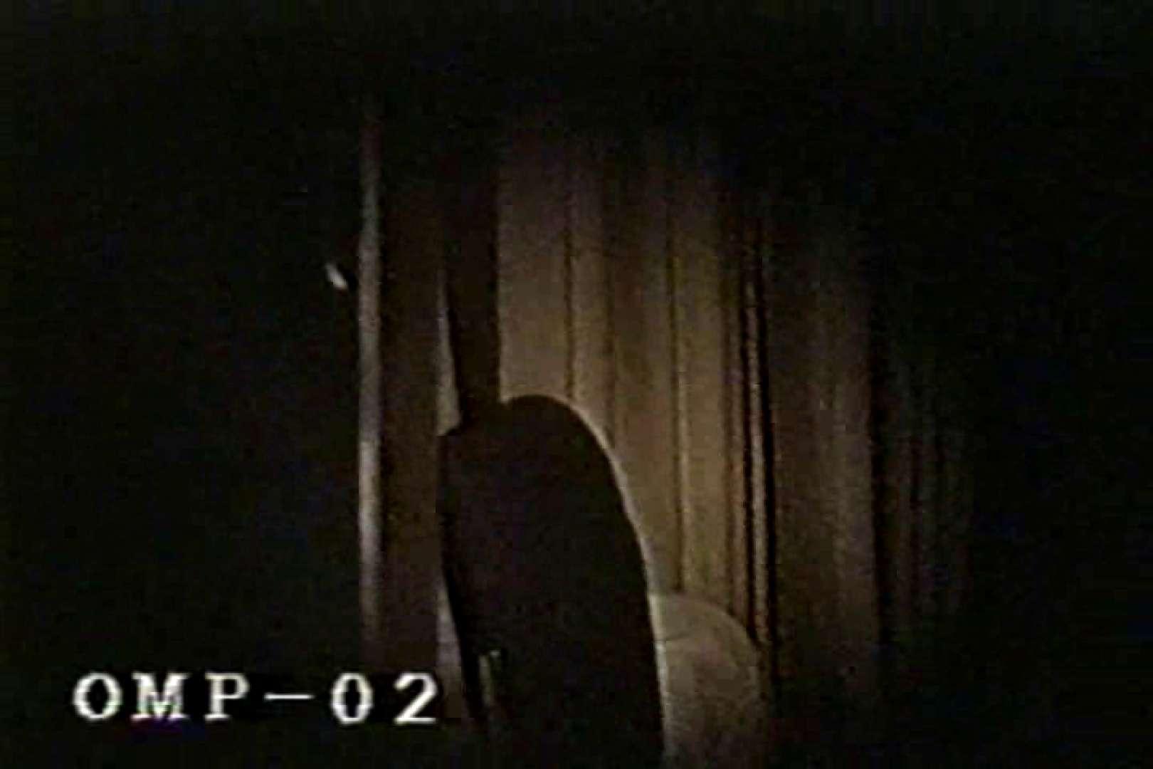 究極の民家覗き撮りVol.2 OL  51連発 3