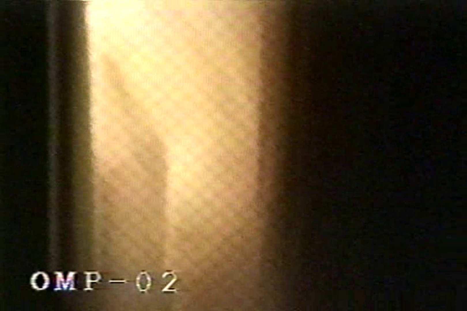究極の民家覗き撮りVol.2 OL  51連発 10