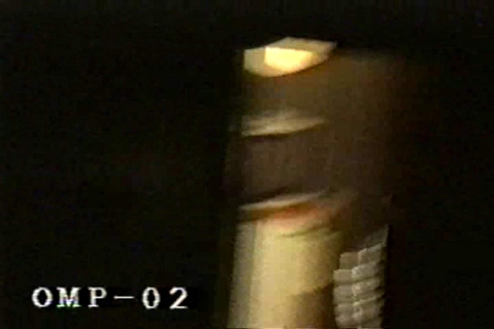 究極の民家覗き撮りVol.2 OL  51連発 22