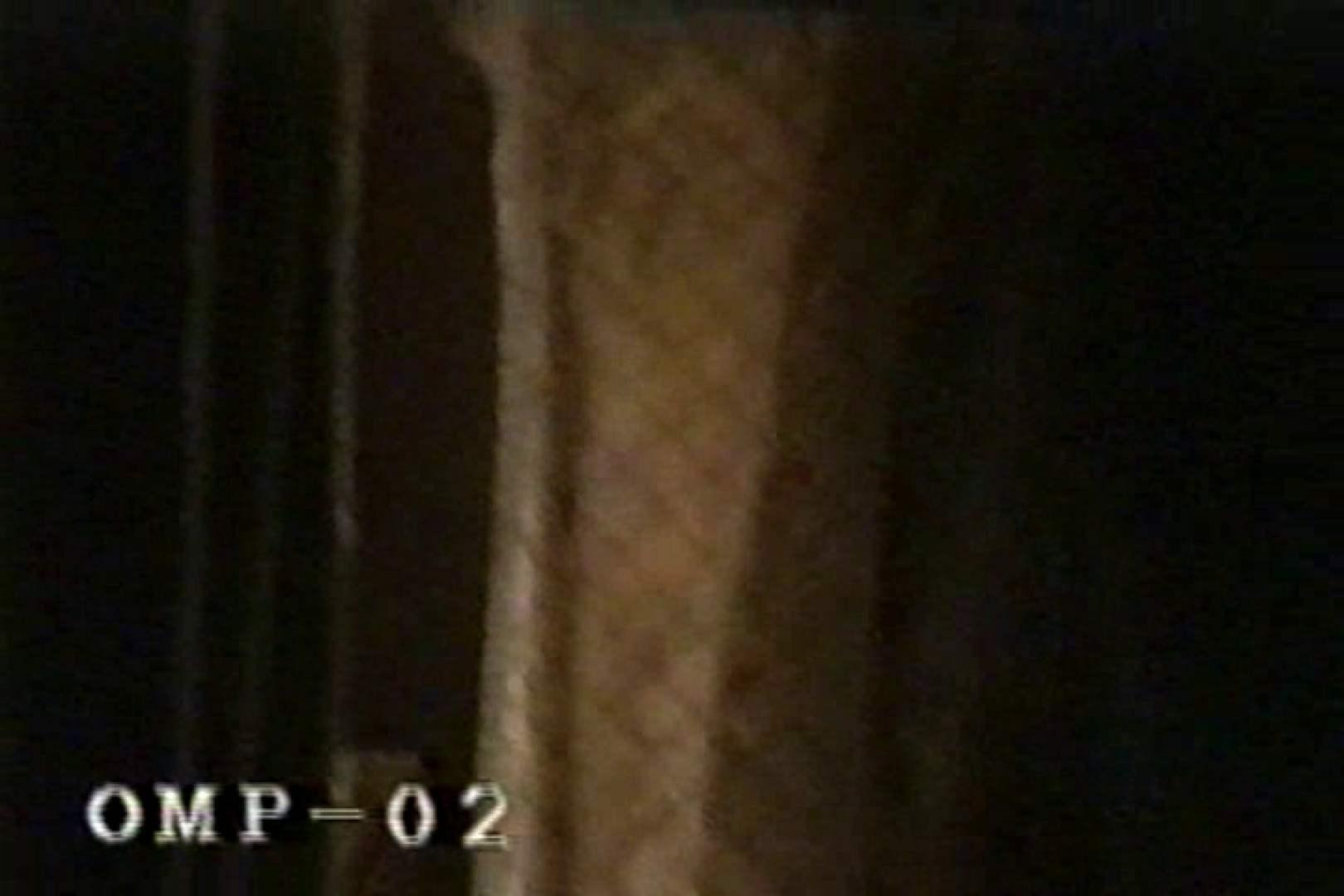 究極の民家覗き撮りVol.2 OL  51連発 27