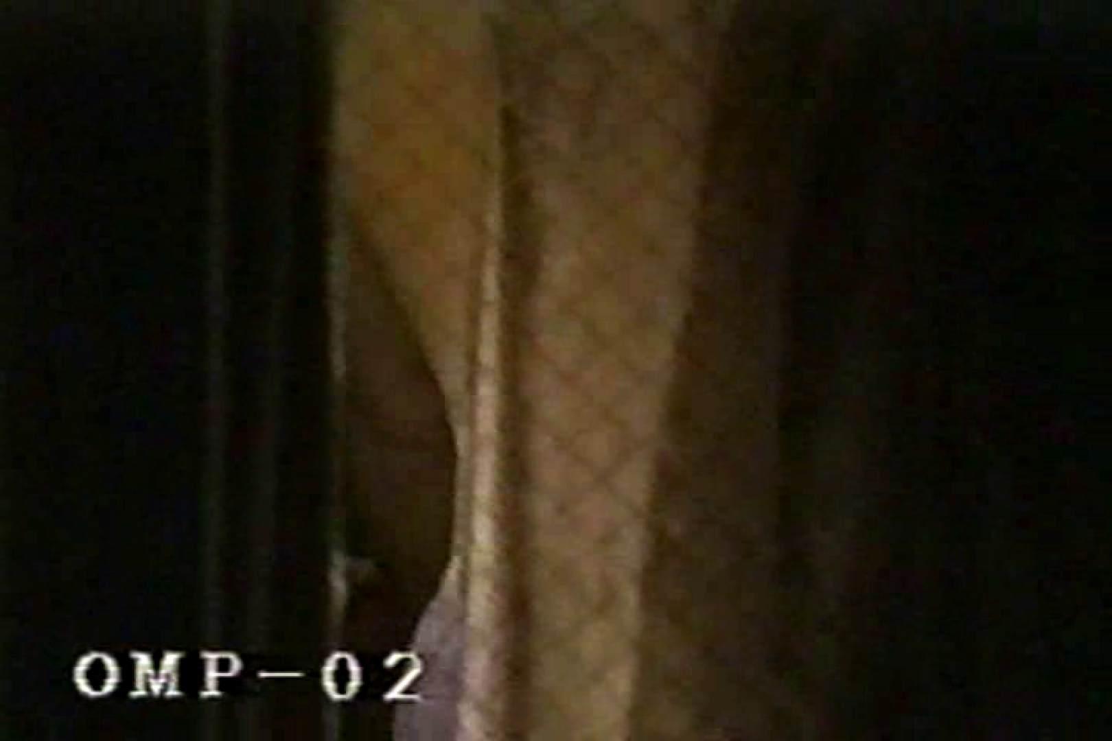 究極の民家覗き撮りVol.2 OL  51連発 28