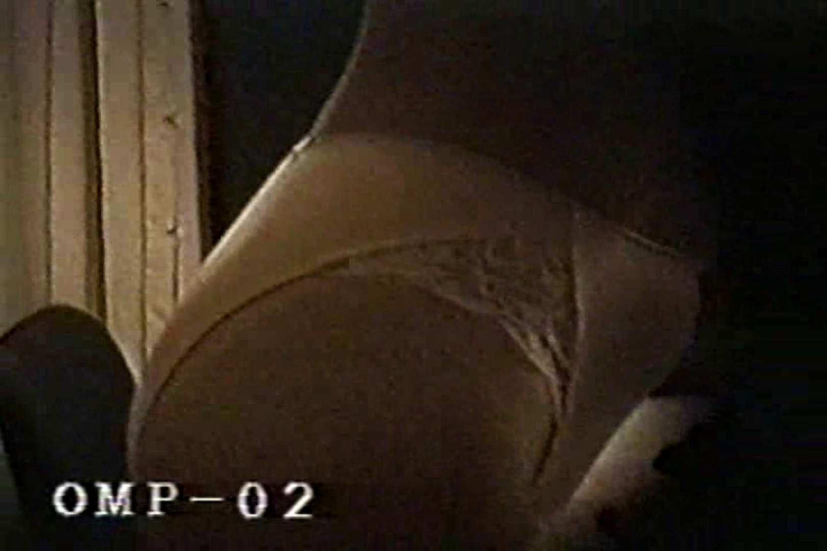 究極の民家覗き撮りVol.2 OL  51連発 42