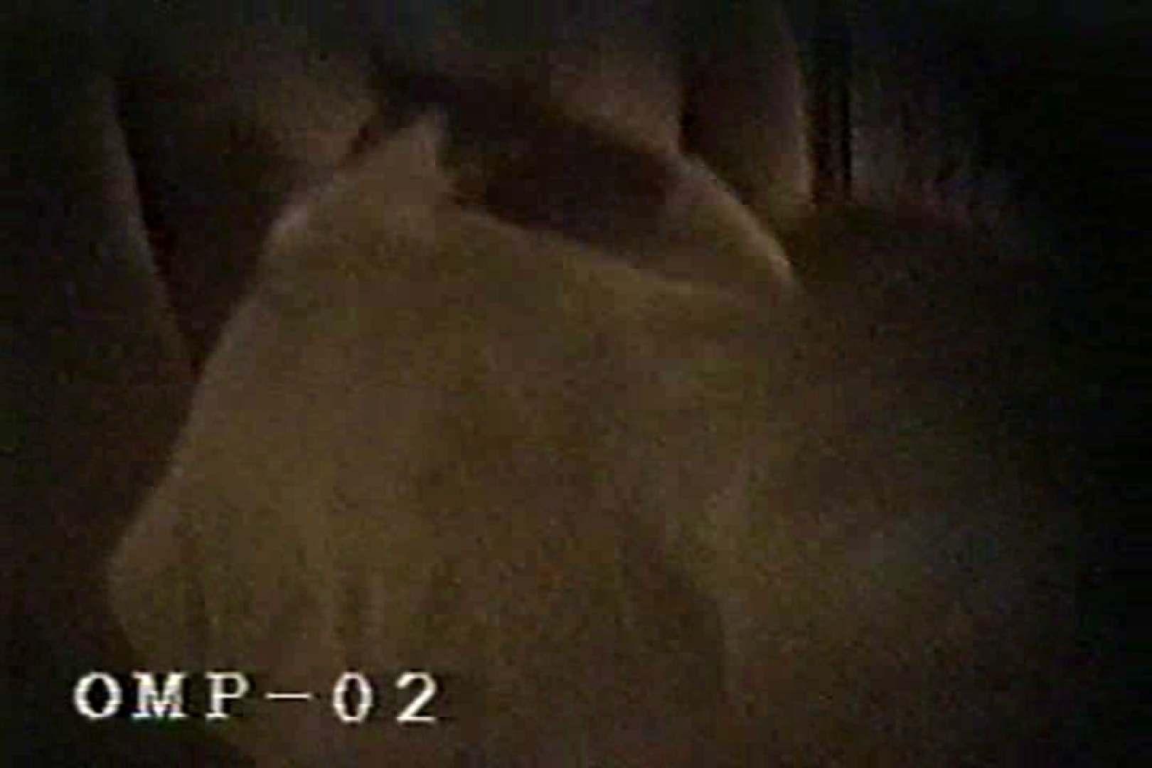 究極の民家覗き撮りVol.2 OL  51連発 46