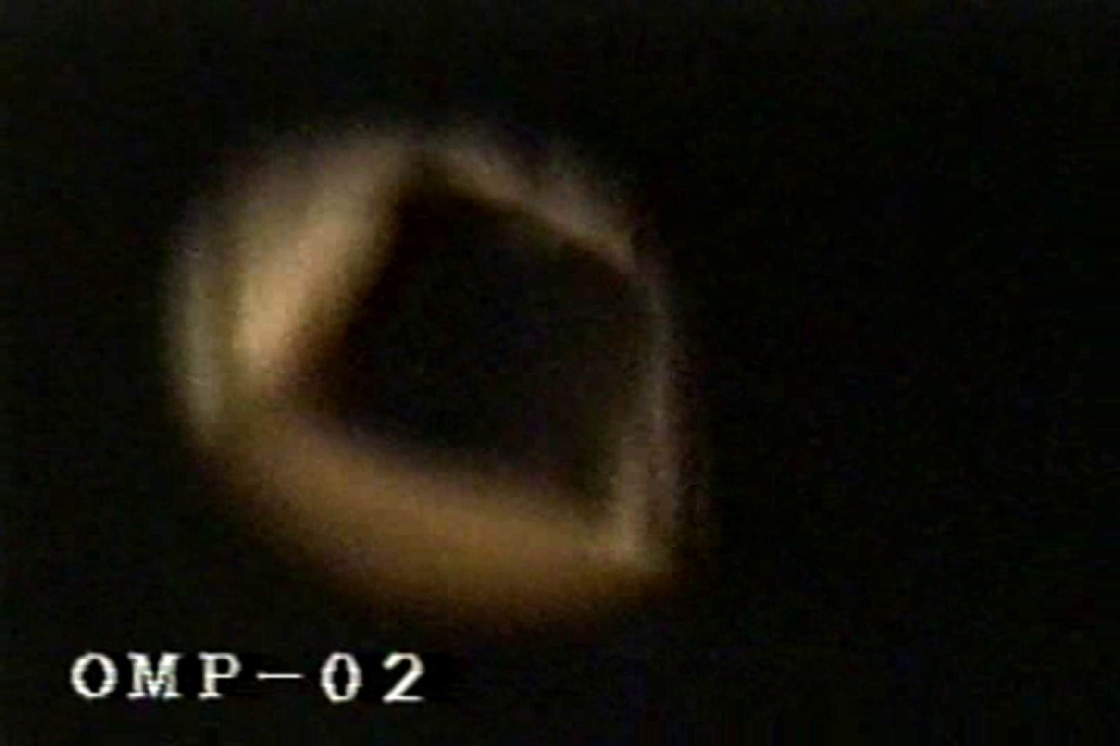 究極の民家覗き撮りVol.2 OL  51連発 47