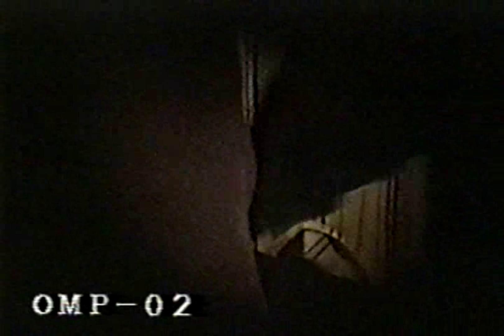 究極の民家覗き撮りVol.2 OL  51連発 48