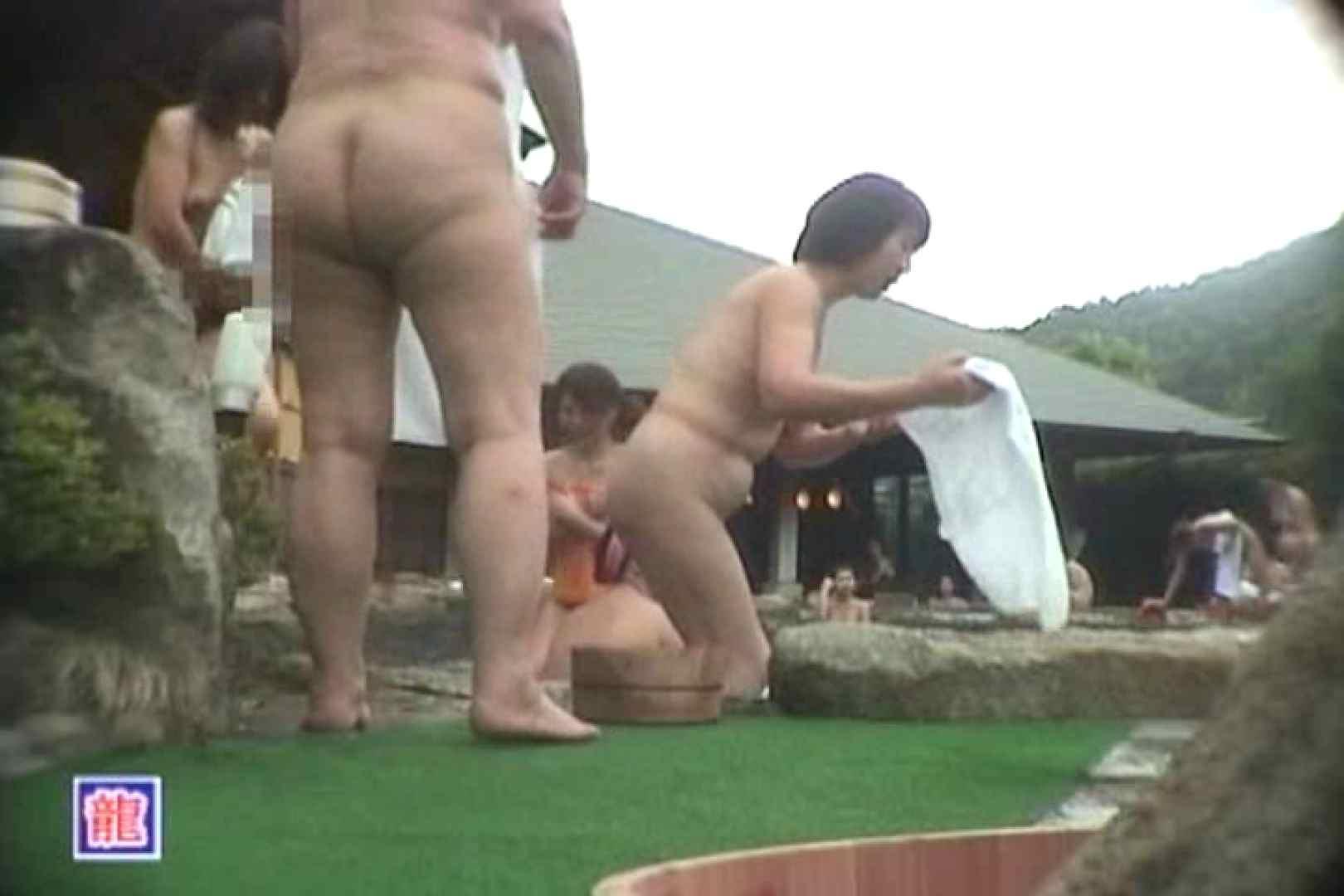 女体舞う 女体接写森林浴場Vol.5 熟女  65連発 7