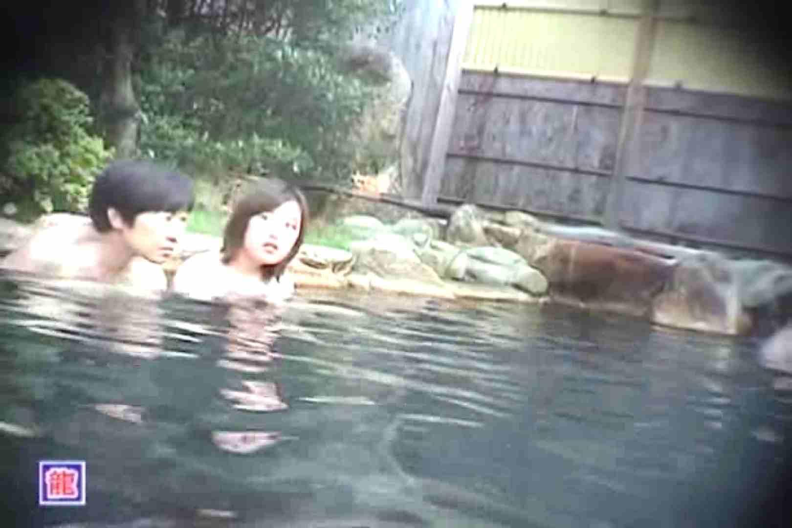 女体舞う 女体接写森林浴場Vol.5 熟女  65連発 12