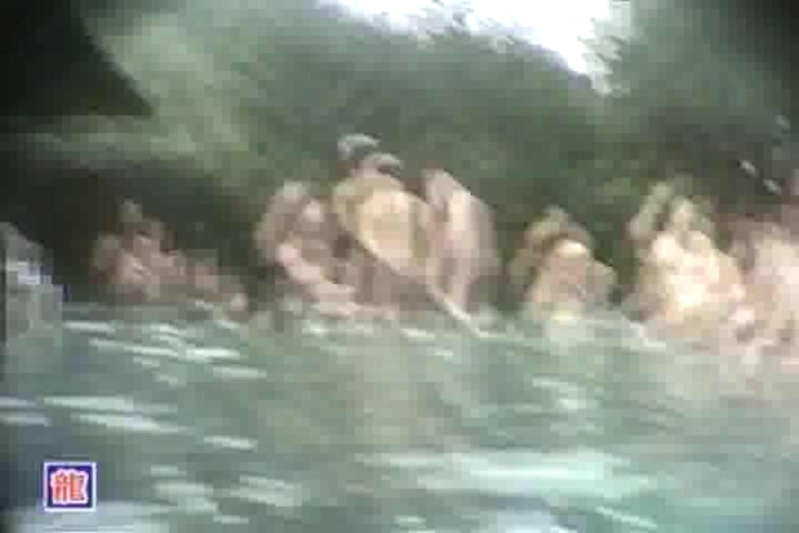 女体舞う 女体接写森林浴場Vol.5 熟女  65連発 21
