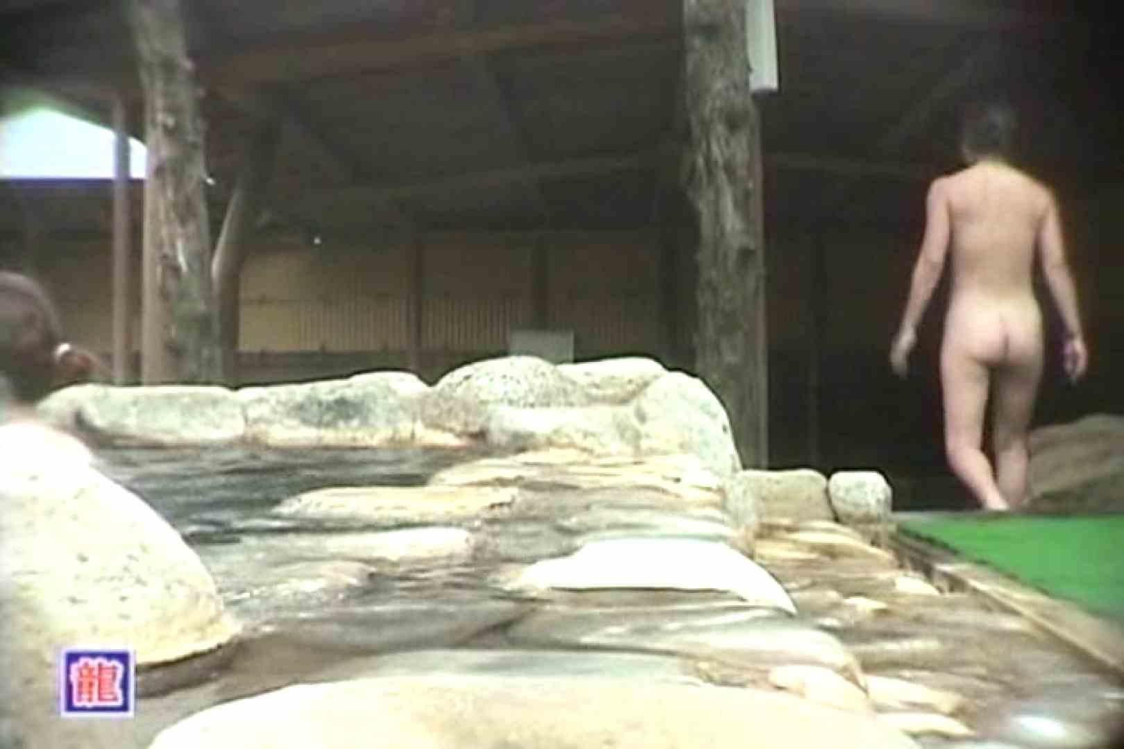 女体舞う 女体接写森林浴場Vol.5 熟女  65連発 26