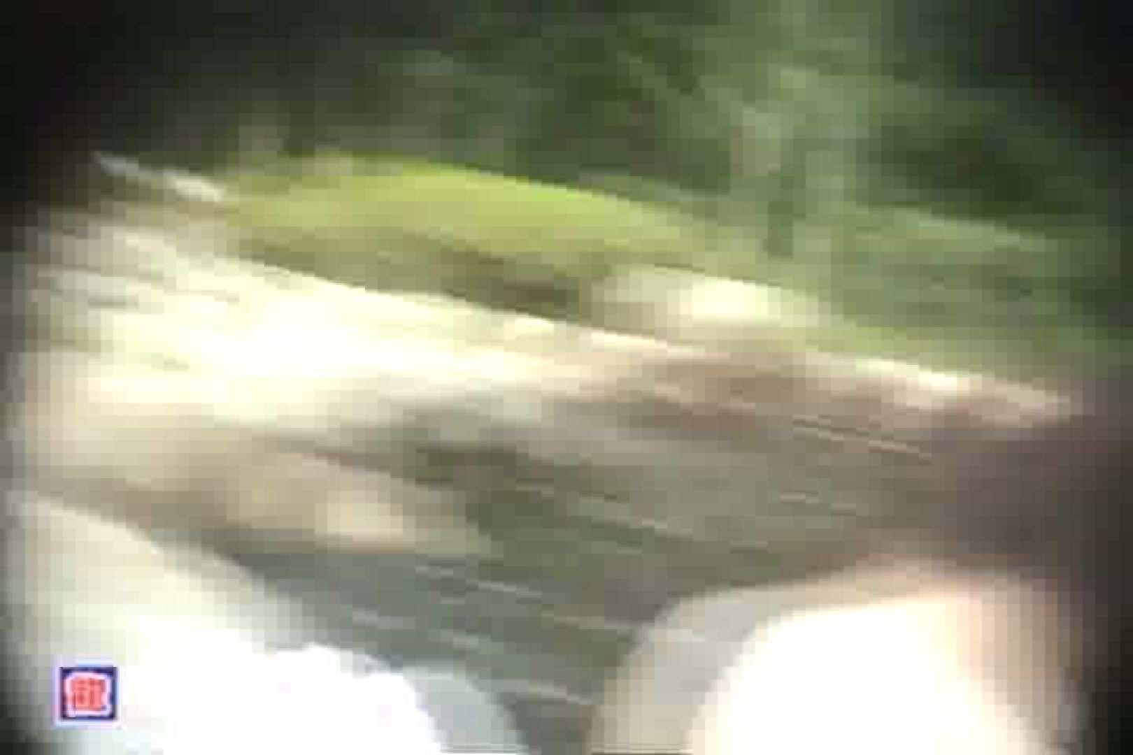 女体舞う 女体接写森林浴場Vol.5 熟女  65連発 55