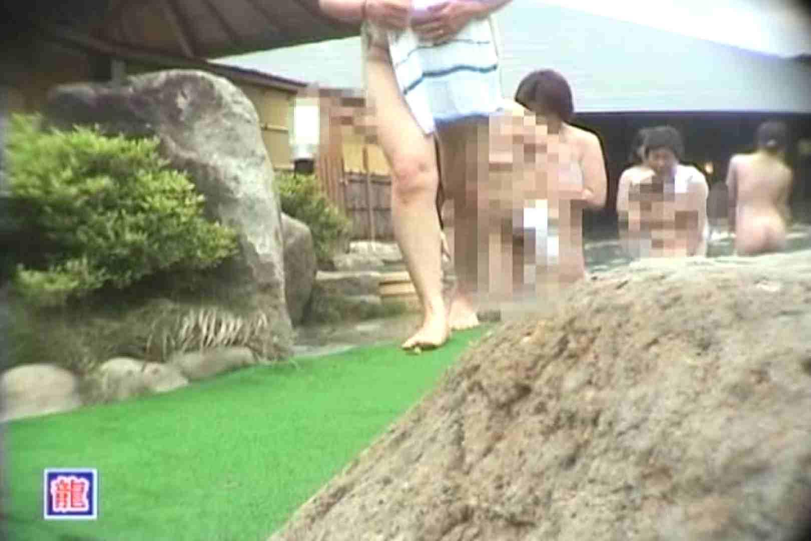 女体舞う 女体接写森林浴場Vol.5 熟女  65連発 57