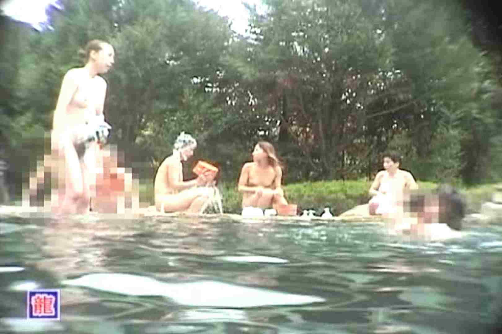 女体舞う 女体接写森林浴場Vol.5 熟女  65連発 63
